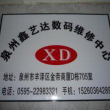 柯达KODAK数码相机-泉州售后维修服务站/地址、TEL