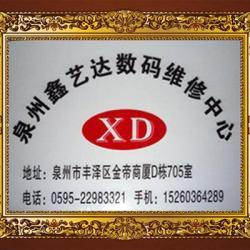 供应Schneider施耐德专业鏡頭,闽南泉州售后维修服务点
