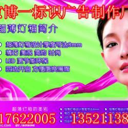 北京霓虹燈制作13521138151