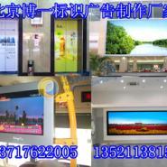 北京户外吸塑字制作图片