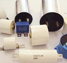 供应长春薄膜电容器