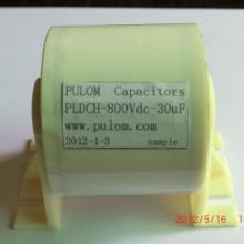 供应01UF3000VAC0222500C0391800V谐振电容器