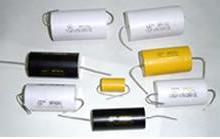 供应珠海薄膜电容器