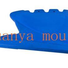 供应吹塑模具/按摩椅子模具