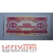 第二套人民币1元红天安门图片