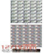 香港汇丰银行20元整版钞连体钞图片
