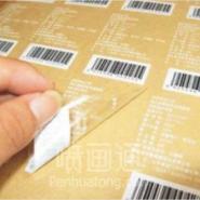 深圳喷画通透明背胶标签喷绘图片