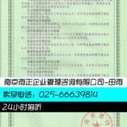 吴县紧固件生产资质图片
