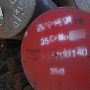 60mn圆钢35号圆钢10号圆钢图片