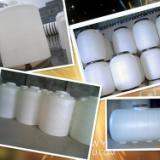 供应塑料水箱