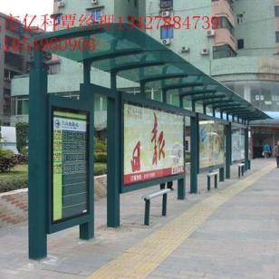深圳城区公交候车亭改造方案设计图片