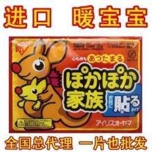 供应暖宝宝发热原理青岛暖宝宝生产厂家青岛华洋生物科技有限公司图片