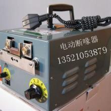 供应9DQ-10光电计数断喙器