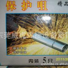 供应东莞常平二氧化焊机500型喷咀