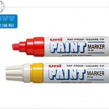 供应日本三菱油性笔油漆笔(粗字)日本三菱油性笔油漆笔粗字批发