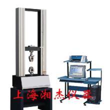 供应微机控制电子万能材料试验机