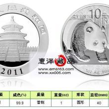供应2011版熊猫金银纪念币1盎司银