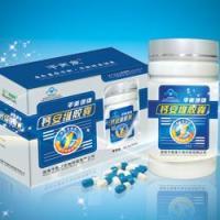 平衡康钙安维胶囊全国招商