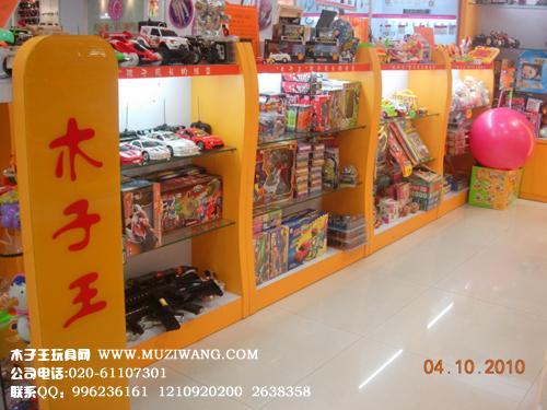 中国民间玩具图片