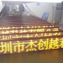 供应北京出租车车载显示屏gps定位