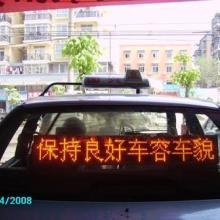 供应深圳gps车载调度显示屏