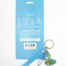 供应广州塔旅游纪念品缤纷广州钥匙扣