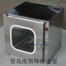 供应徐州不锈钢传递窗厂家