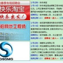 网络视频招聘系统软件