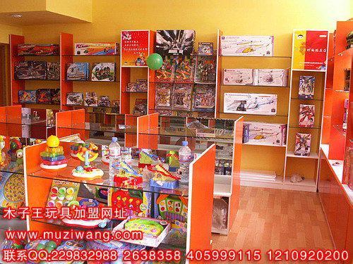郑州玩具厂