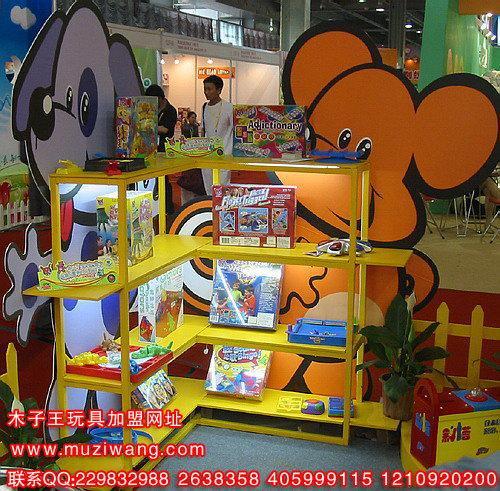 郑州电动玩具