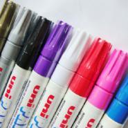 供应正品三菱PX21小油漆笔