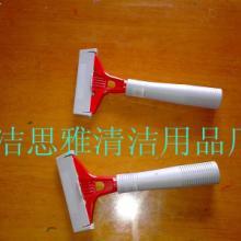 供应用于的铲刀/地板清洁铲刀/刀片