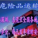 深圳安泰物流直达常州运输图片