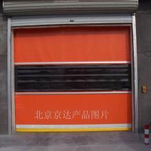 供应生产销售工业快速卷帘门,电动快速卷帘门,遥控快速卷帘门图片