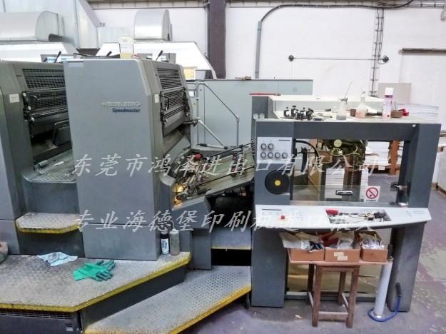 二手滨田印刷机_供应印刷机二手日本滨田印刷机进口报关商检