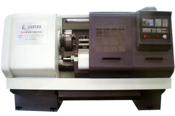 供应数控管子车床CK130