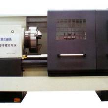 供应数控管子螺纹车床CK1322