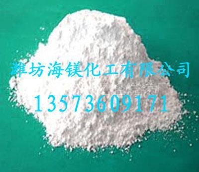 氢氧化镁阻燃剂