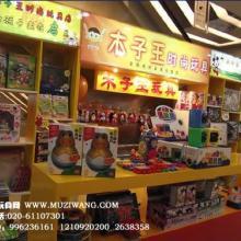 玩具的品牌策略网店加盟批发