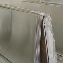 供应锅炉板  Q245R锅炉板  普板