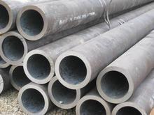 供应山东不锈钢管价格