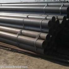 供应不锈钢管9041