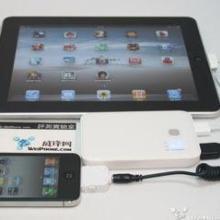 供应苹果移动电源价格RC-Y01批发