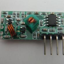 供应433m接收模块超再生模块价格RC-R01批发
