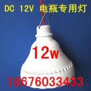 12V低压灯直流led灯电瓶夜市图片