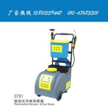 供应专业生产移动推车式洗眼器北京销售部图片