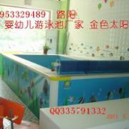 0-12岁婴儿游泳池0-6岁儿童图片