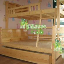上海实木家具/松木家具【樟子松】双层床母子床高低床学生床高低床批发