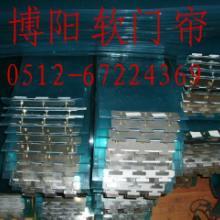 上海优质pvc门帘软玻璃报价