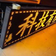 P10单黄LED户外显示屏图片